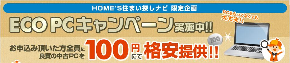 サイネオス・ヘルス・コマーシャル株式会社/(コメディカル