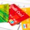 クレジットカードの住所・名義変更手続き