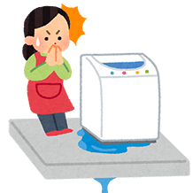 機 抜き 洗濯 引越し 水