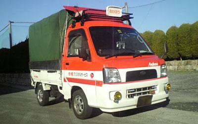 赤帽クリスタル・サービスのイメージ