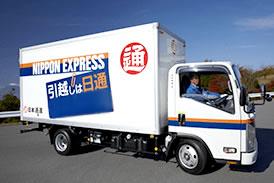 日本通運株式会社のイメージ