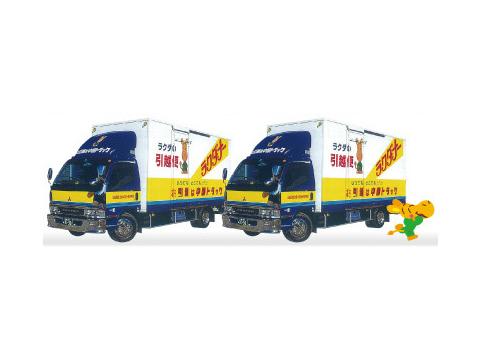 ラクダの引越し便 中国トラックのイメージ