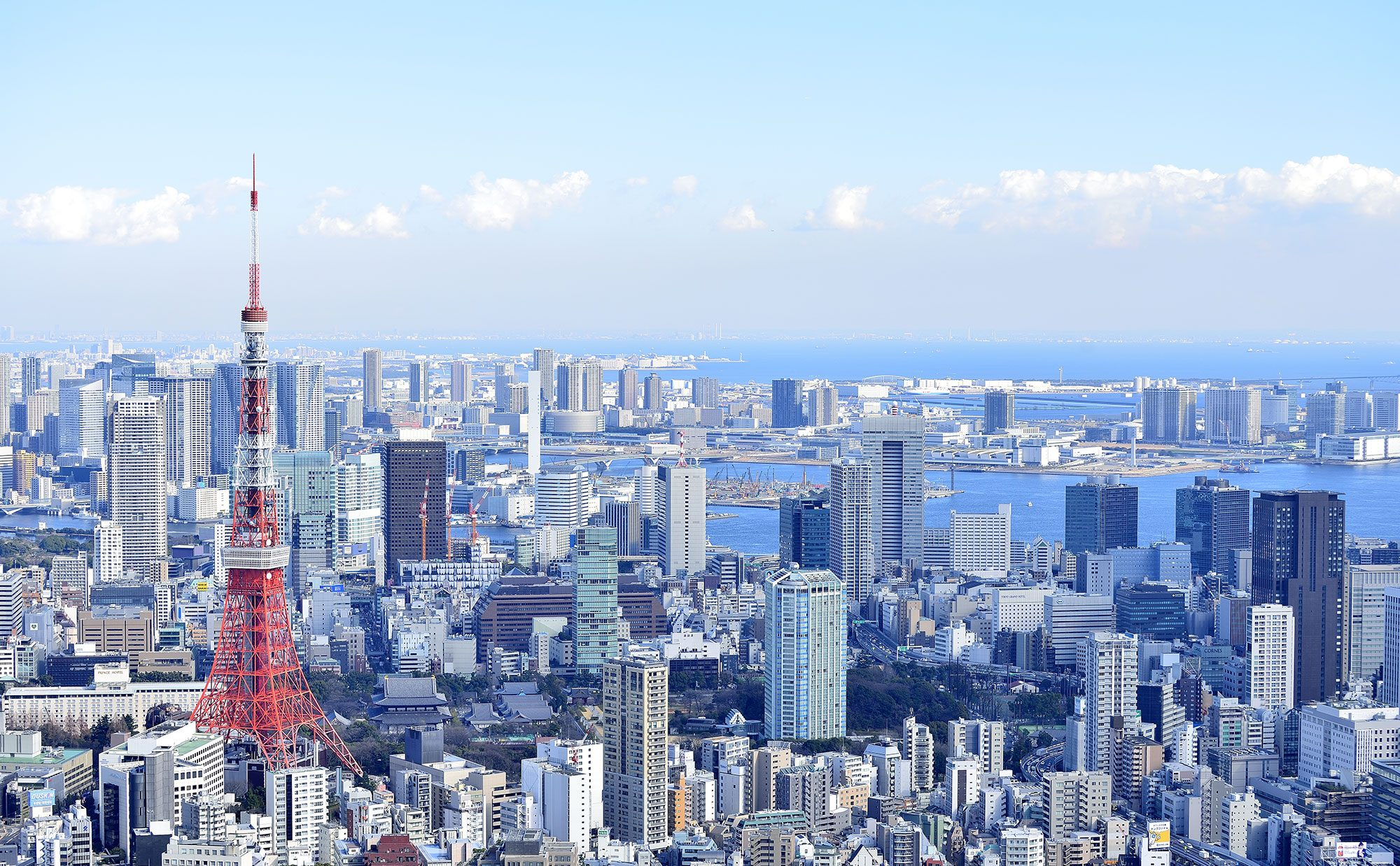 住み 東京 街 都 やすい