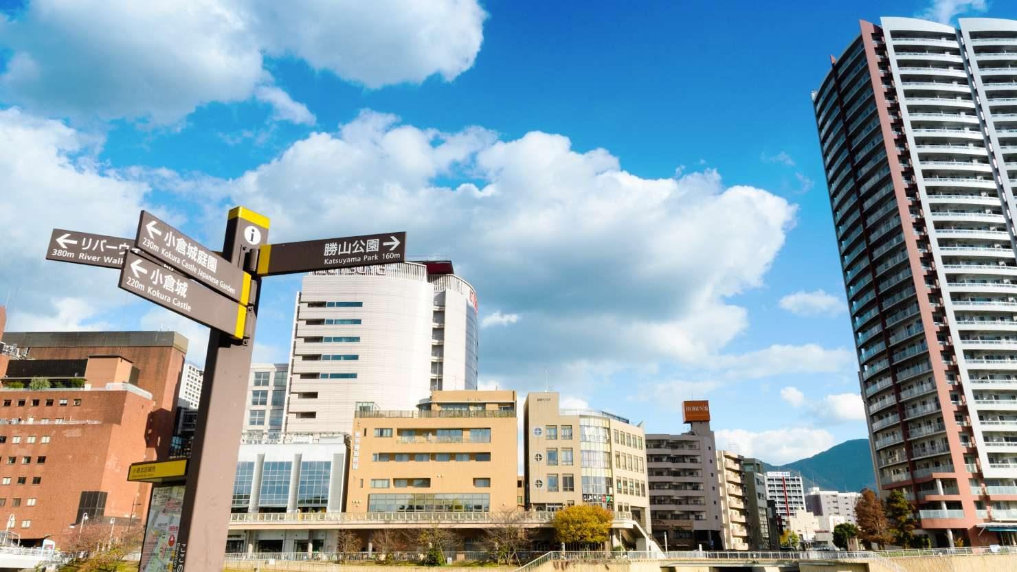 ホームズ】北九州市小倉に暮らして14年、グルメも夜景もレベルが高い ...