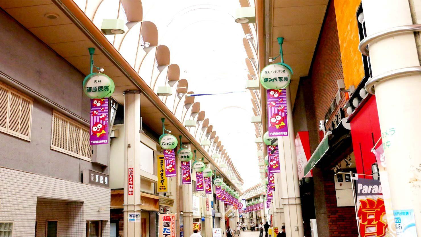 これぞ大阪の下町! レトロな商店街、千林商店街で暮らそう