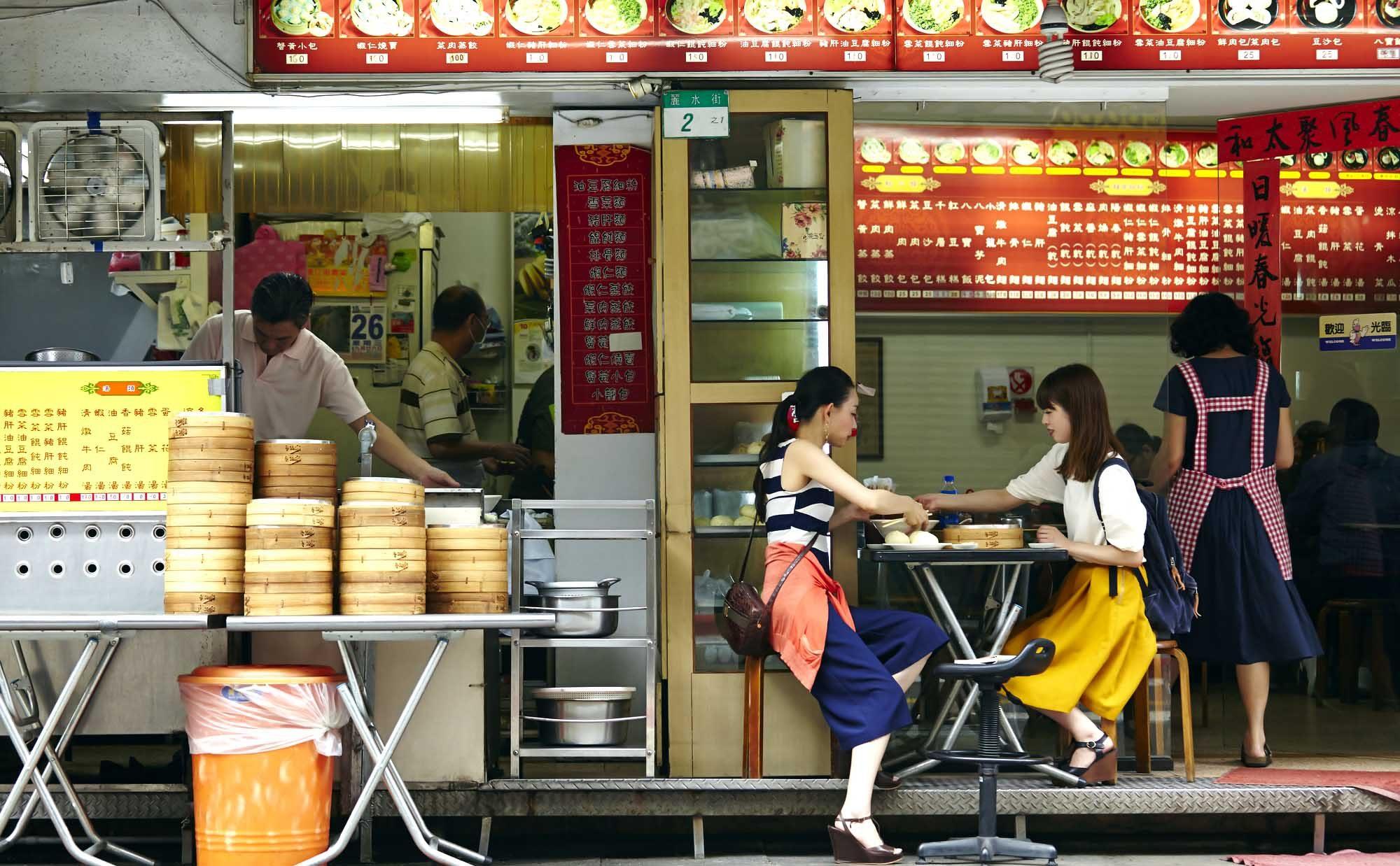 作りやすい本場の台湾料理レシピ! 台湾気分をおうちで楽しもう