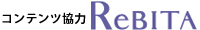 株式会社リビタ マンションのリノベーションならReBITA