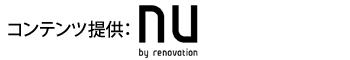 コンテンツ協力:nu(エヌ・ユー)リノベーション