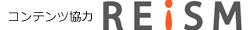 コンテンツ協力:リズム株式会社