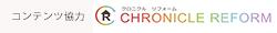 コンテンツ協力:クロニクルリフォーム(株式会社プロポライフ)