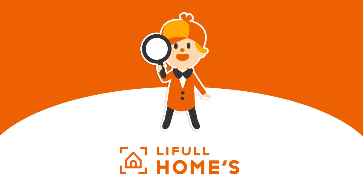 LIFULL HOME'Sとは【LIFULL HOME...